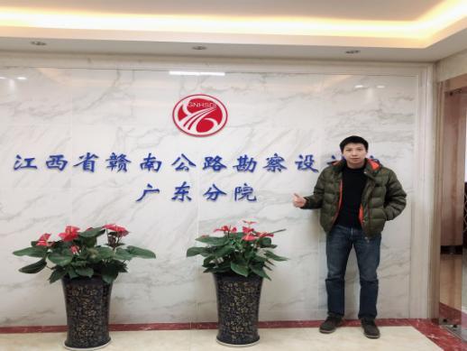班,江西省赣南公路勘察设计院广东分院路桥工程师,月薪